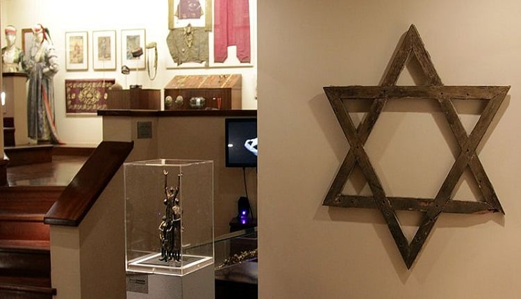 Athens Jewish Museum