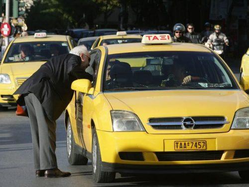 Athens Regulars Taxi