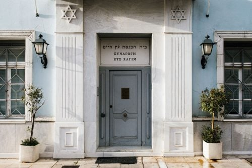 jewish synagogue in athens greece